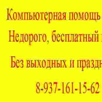 Сергей в reServicy.Ru