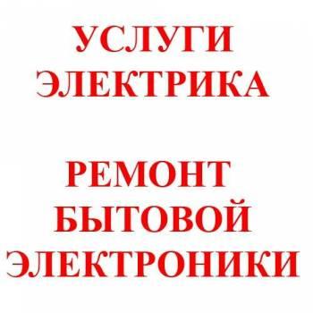 Роман в reServicy.Ru
