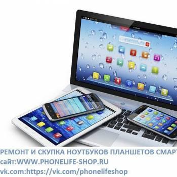 Phonelife-shop.ru в reServicy.Ru